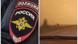 Полиция направила наряды сотрудников дляохраны населенных пунктов вовремя пожара вЧелябинской области