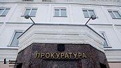 Экс‑сотрудницу челябинского МУП обязали вернуть 5миллионов рублей