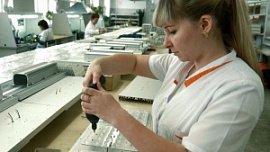 Два челябинских предприятия получат займы от ФРП на модернизацию производства