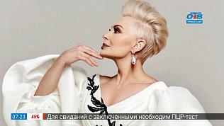 «Модные российские певицы» в рубрике «Пройдемся по звездам»