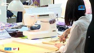 «Модно шить»