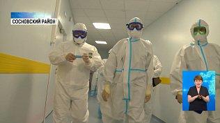 В больницах Южного Урала снова создают госпитальные базы