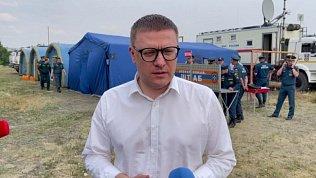 Губернатор Челябинской области Алексей Текслер о ситуации с пожарами на юге регион