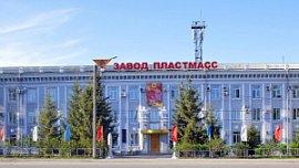 Копейский завод «Пластмасс» реконструирует объекты энергоснабжения и железнодорожный путь