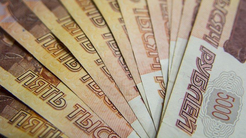 Южноуральцы смогут накопить 1 млн рублей почти за 20 лет
