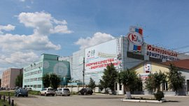При арматурном заводе в Южноуральске построят литейный цех за 1,4 млн рублей