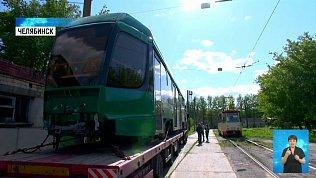 В Челябинск привезли новые трамваи