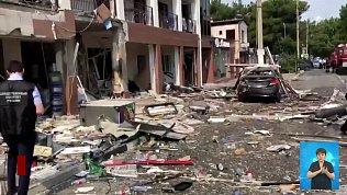 В Геленджике прогремел взрыв в гостинице
