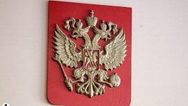 Бухгалтера миасского ресторана будут судить за растрату более 650 тыс. рублей