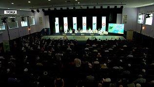Научно-практическая конференция в Троицке