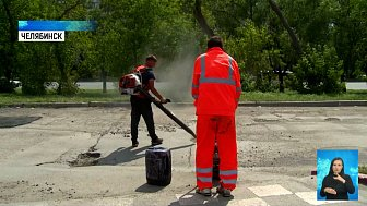 Где в области ремонтируют дороги?