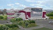 В Челябинской области отложили строительство ФОКа сбассейном
