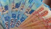 Челябинская область претендует нафедеральную дотацию заинвестиционный вычет