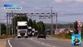 Весогабаритный контроль заработает на дорогах