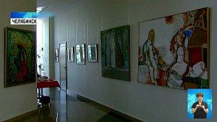 Открылась выставка татарских художников