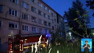 В Златоусте вспыхнуло общежитие