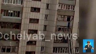 Челябинец сорвался с высоты 7-го этажа