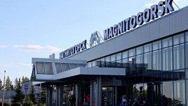 В Магнитогорске завершат реконструкцию аэропорта до конца 2024 года