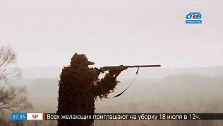 Зона мужчин и зона женщин в сюжете «Охота и женские практики»