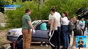 Волонтеры убрали мусор на Изумрудном карьере