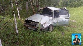 Пьяный водитель устроил смертельное ДТП