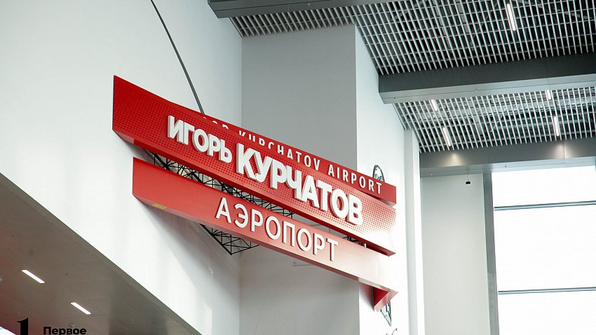 Глава Red Wings подтвердил планы по созданию базы обслуживанию Superjet 100 в Челябинске