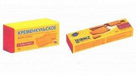 «Кременкульскому печенью» запретили копировать упаковку немецкого бренда