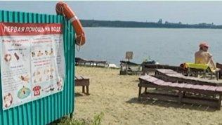 Роспотребнадзор запретил купаться в водоемах Челябинска