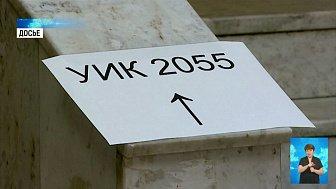 Начинается подготовка к выборам в Госдуму
