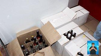 Изъят алкоголь на миллион рублей