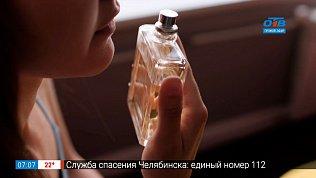 Стойкость ароматов в рубрике «Ароматное утро»