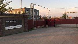 Магнитогорского производителя металлоконструкций оштрафовали за экологические нарушения