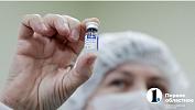 Где в Челябинской области поставить прививку откоронавируса 24и25июля: полный перечень адресов