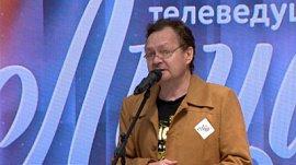 Роман Грачёв