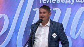 Алексей Рабкин