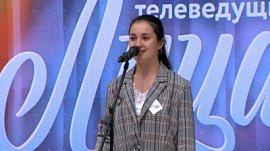 Рената Габдрахманова