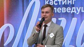 Денис Любимцев