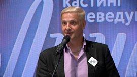 Руслан Земер