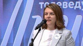 Елена Теплова