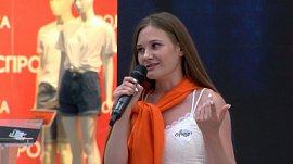 Екатерина Шатан