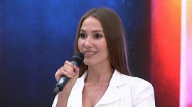 Юлия Зигура