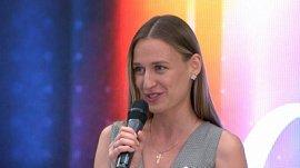 Валерия Габбасова