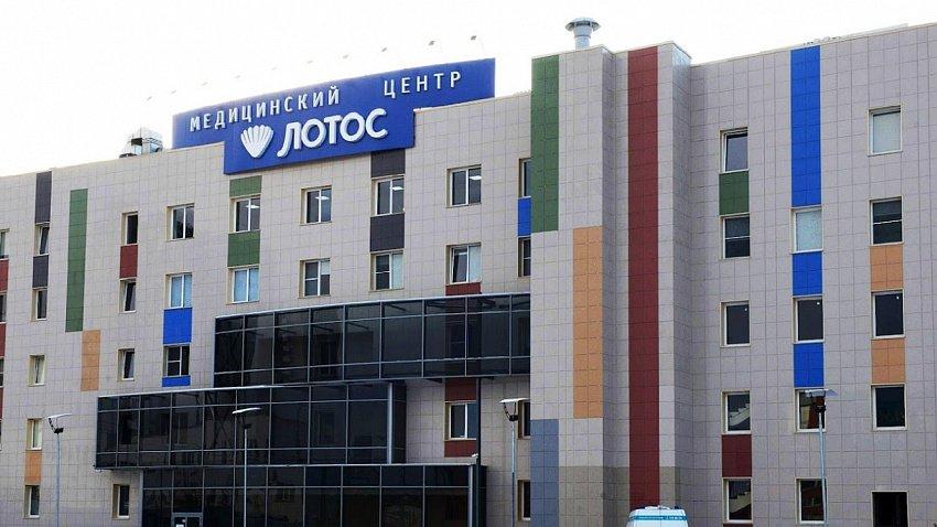Половину челябинской сети «Лотос» продали производителю вакцины «Спутник V»