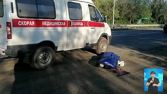 Женщина выпрыгнула из кареты скорой помощи