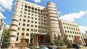 «Сбербанк» продает девятиэтажное здание вцентре Челябинска