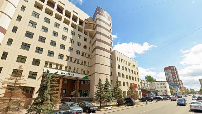 «Сбербанк» продает главный офис в Челябинске