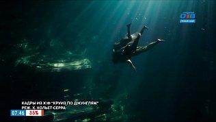 Новинки июльского кинопроката в рубрике «Идём в кино»