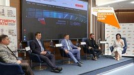 Челябинские предприниматели поделились опытом участия в нацпроекте по повышению производительности труда