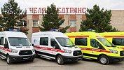 Челябинск получил вподарок отРМК 16скорых и4 реанимобиля