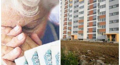 Обманутая дольщица «Чурилово Lake City» взяла кредит под залог квартиры и перевела деньги мошенникам